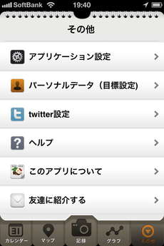 app_health_eat_app_3.jpg