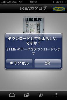 app_life_ikea2012_2.jpg