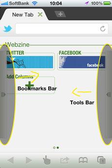 app_prod_dolphin_brower_1.jpg