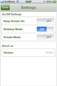 app_prod_dolphin_brower_5.jpg
