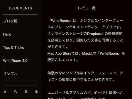 app_prod_writeroom_10.jpg