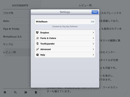 app_prod_writeroom_8.jpg