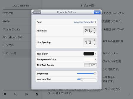 app_prod_writeroom_9.jpg