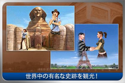 app_sale_20110823.jpg