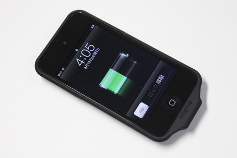 juice_pack_air_ipod_touch_4g_0.jpg