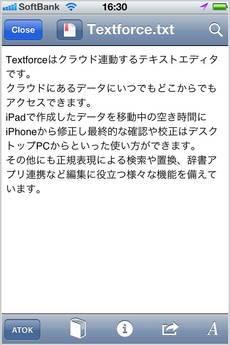 app_prod_textforce_11.jpg