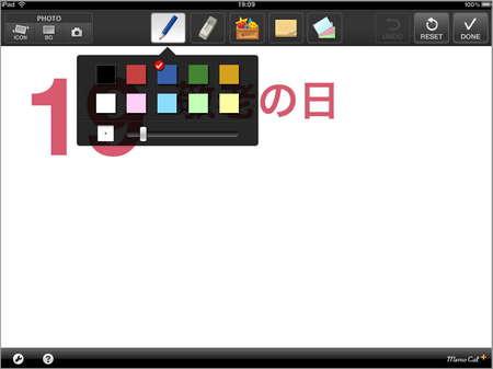 app_util_memocal_plus_2.jpg