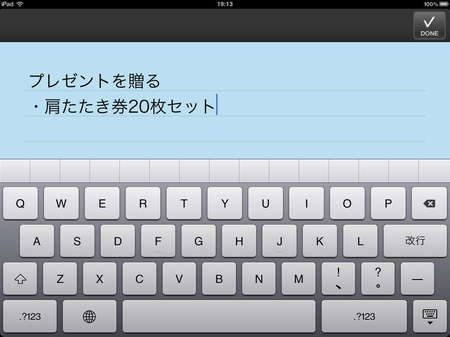 app_util_memocal_plus_6.jpg
