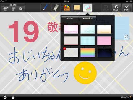 app_util_memocal_plus_7.jpg