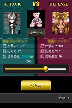 dena_kaito_ios_2.jpg