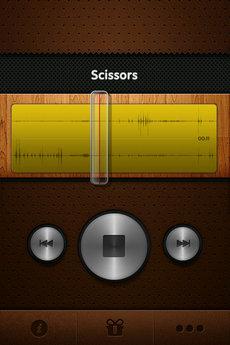 app_ent_3d_audio_illusions_4.jpg