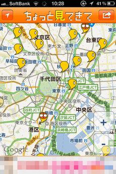 app_ent_mitekite_4.jpg