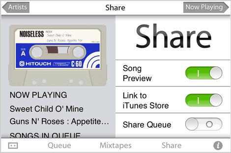 app_music_aircassette_8.jpg