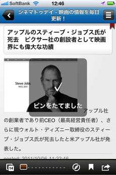 app_news_laddr_9.jpg