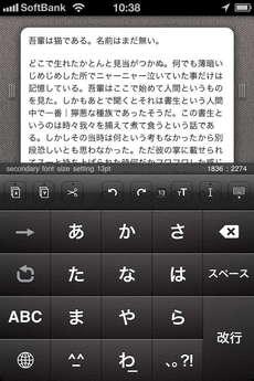 app_prod_writron_7.jpg