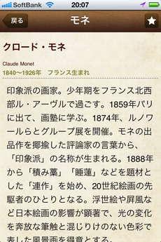 app_ref_seiyou_meiga_3.jpg