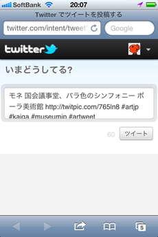app_ref_seiyou_meiga_7.jpg