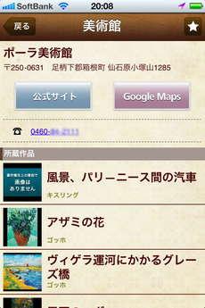 app_ref_seiyou_meiga_8.jpg