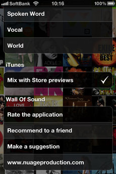app_ent_wall_of_sound_7.jpg