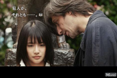 app_game_428_shibuya_3.jpg
