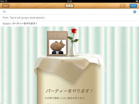 app_life_magic_mails_9.jpg