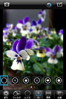 app_photo_big_lens_9.jpg