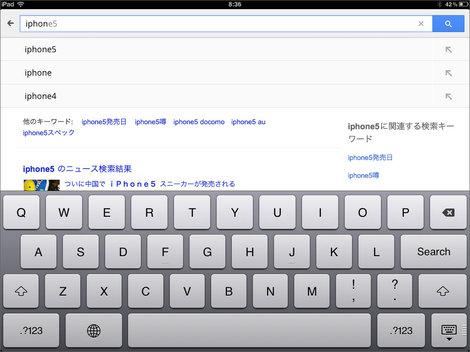 google_app_ipad_update_2.jpg