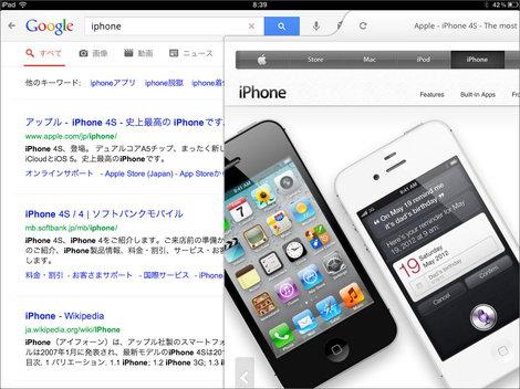 google_app_ipad_update_4.jpg