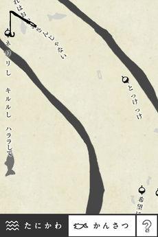 app_book_tanikawa_2.jpg