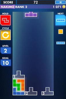 app_game_new_tetris_4.jpg