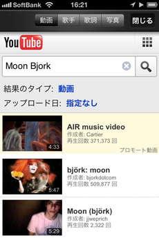 app_music_music_player_4.jpg