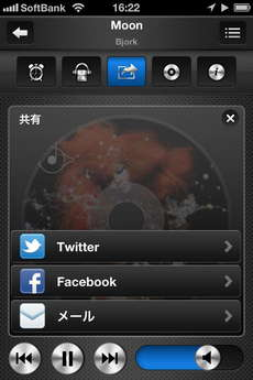app_music_music_player_6.jpg