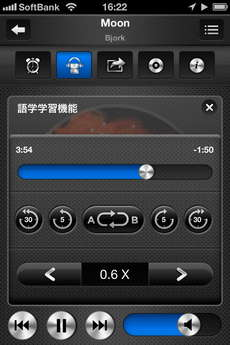 app_music_music_player_8.jpg