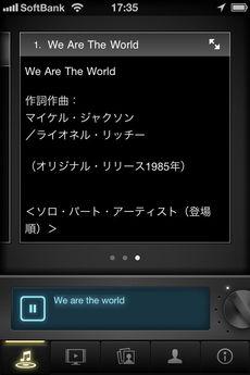 app_music_we_are_the_world_2.jpg