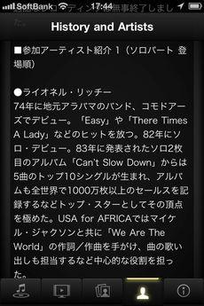 app_music_we_are_the_world_7.jpg