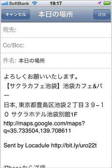 app_navi_locadule_12.jpg