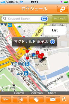 app_navi_locadule_3.jpg