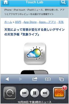 app_news_instacast_10.jpg