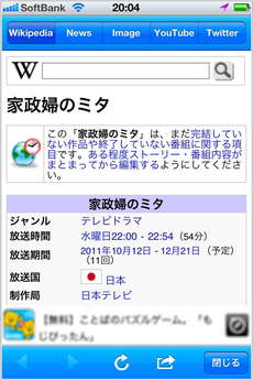 app_news_keyword_now_3.jpg