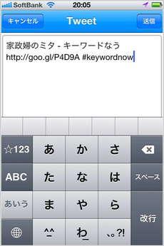 app_news_keyword_now_8.jpg
