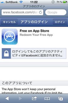 facebook_promo_wheres_water_3.jpg