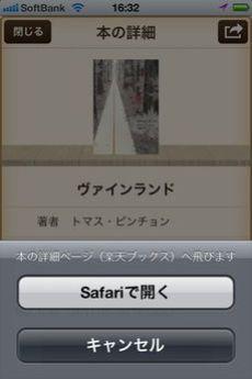 app_life_tsundokuhon_8.jpg