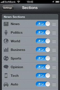 app_news_newsflash_10.jpg
