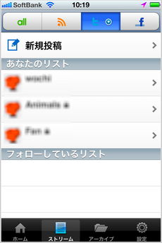 app_news_yomore_3.jpg