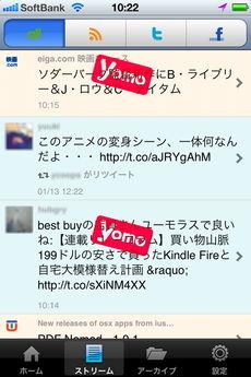 app_news_yomore_4.jpg
