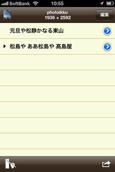 app_photo_photoikku_kinari_10.jpg