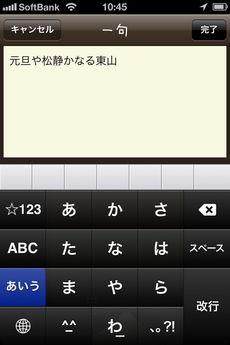 app_photo_photoikku_kinari_2.jpg