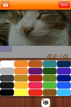app_photo_photonoter_3.jpg