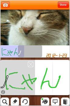 app_photo_photonoter_5.jpg