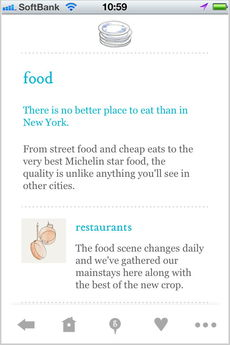 app_travel_city_guides_3.jpg